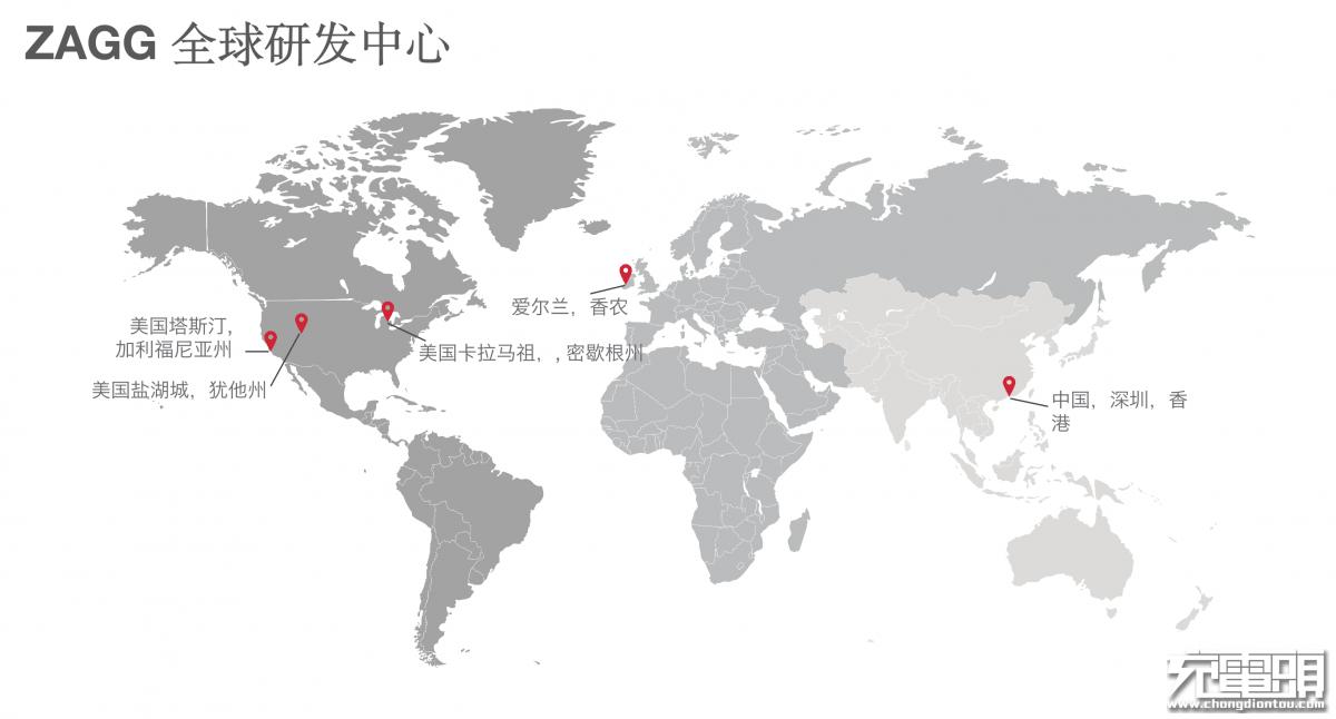mophie摩尔菲柯成刚:mophie在中国-充电头网