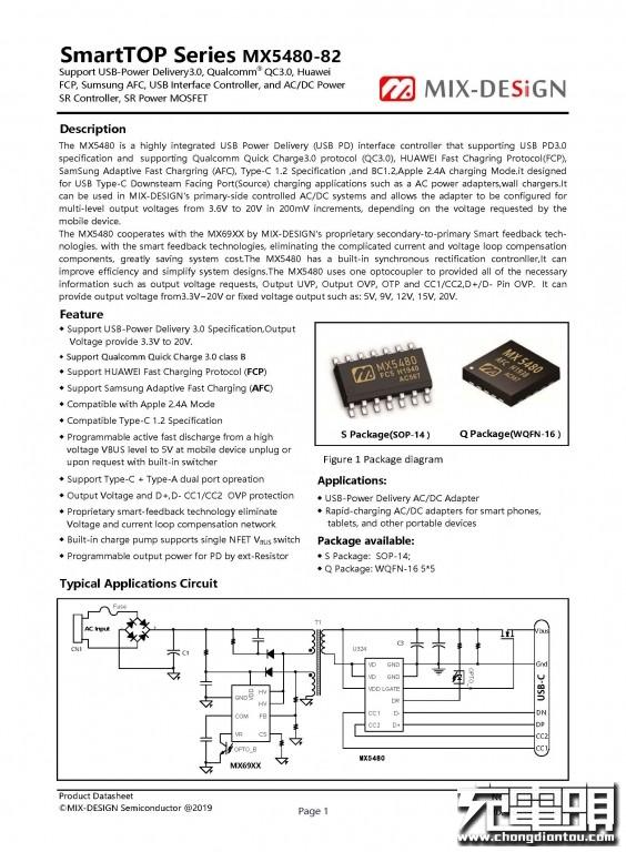 拆解报告:Baseus倍思20W Super Si超级硅快充充电器CCCJGCC-充电头网