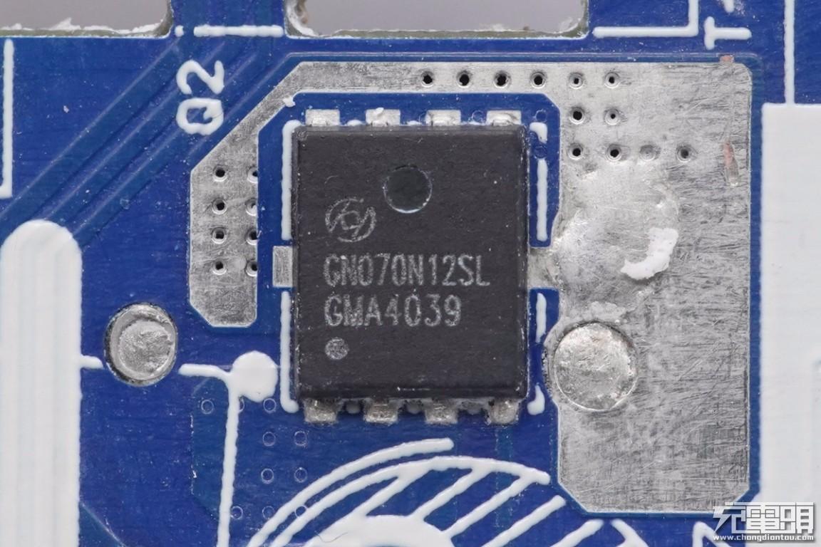 拆解报告:UGREEN绿联65W 4C口氮化镓快充充电器CD225-充电头网
