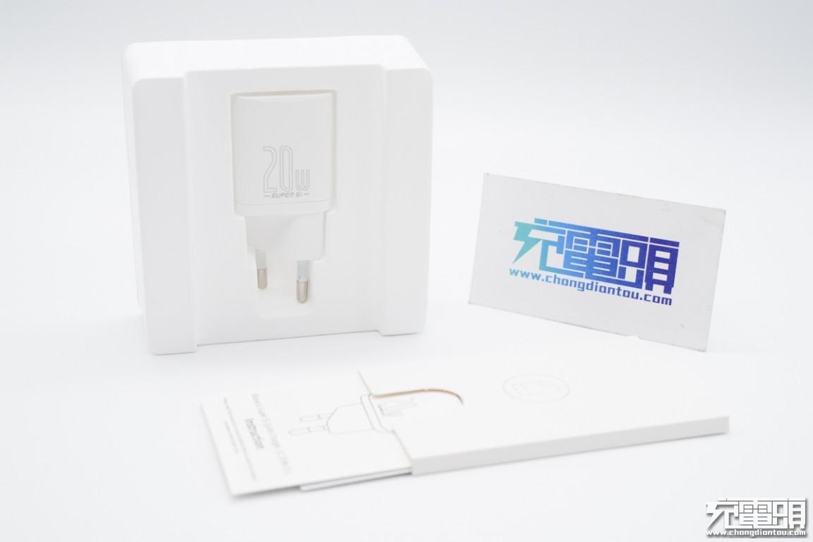 拆解报告:Baseus倍思20W Super Si超级硅快充充电器(欧规)-充电头网