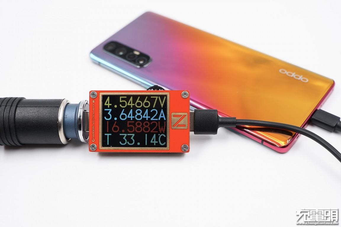 苹果iPhone 12的车上伴侣,三色可选:JOYROOM 1A1C 20W车充评测-充电头网