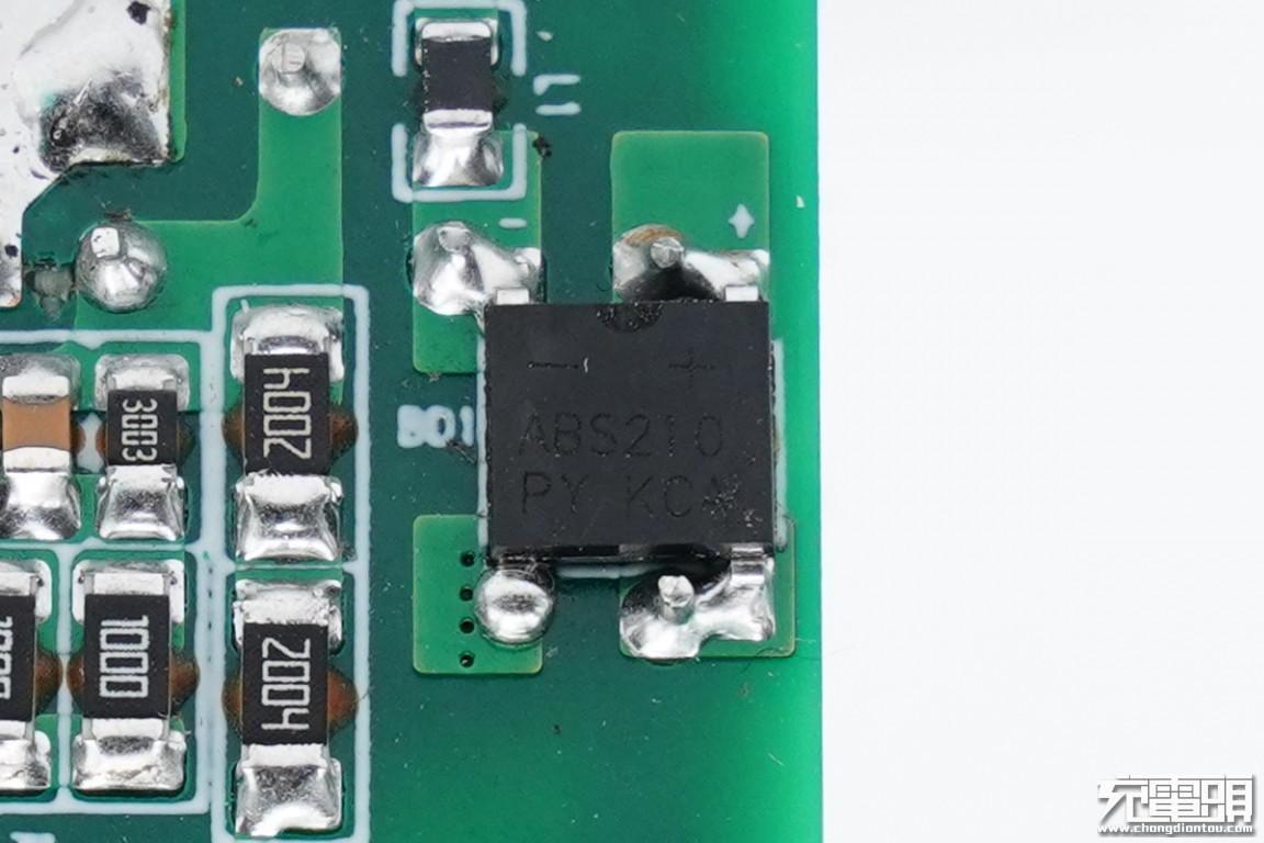 拆解报告:福瑞康迷你20W PD快充充电器-充电头网