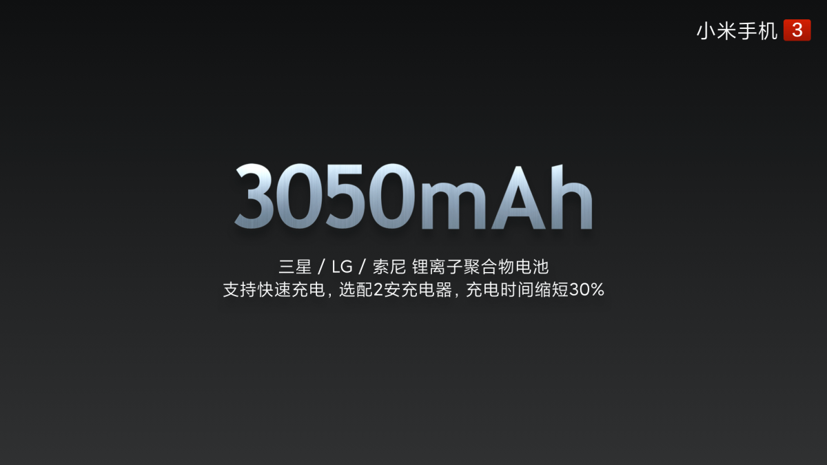 5W到120W,细数小米历代旗舰手机快充发展史-充电头网