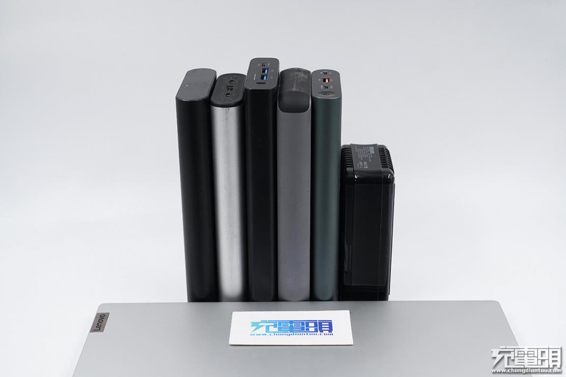 充电宝能否为联想小新Pro14充电,近百个测试数据实测揭晓-充电头网