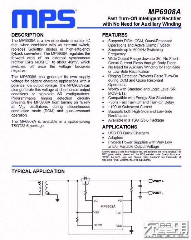拆解报告:BULL公牛65W 2A1C氮化镓充电器GNV-AU165N-充电头网