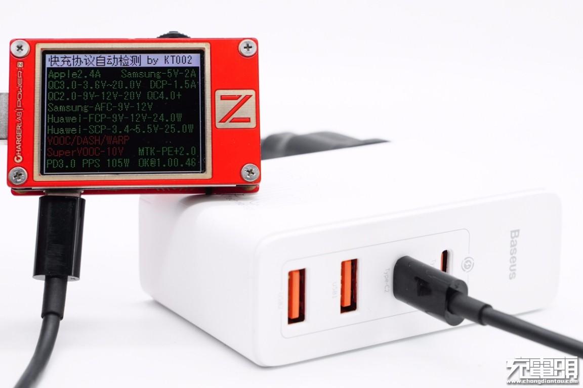 拆解报告:Baseus倍思100W 2A2C氮化镓快充充电器CCGAN100UC-充电头网