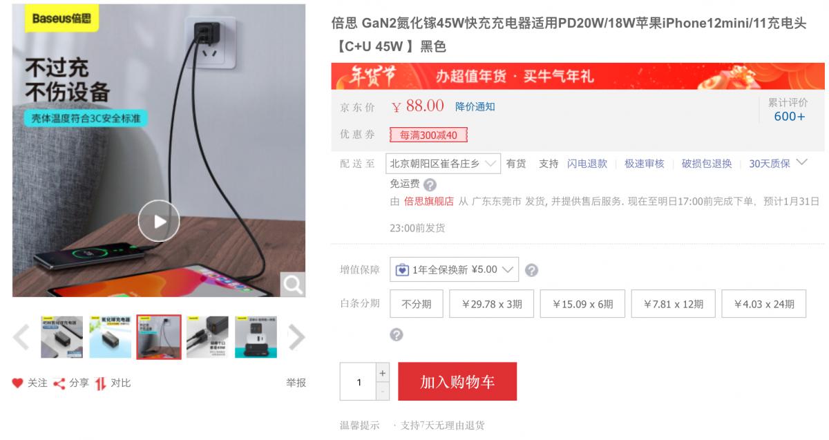 给小米11快充,除了原装,还有哪些充电器可以买?-充电头网