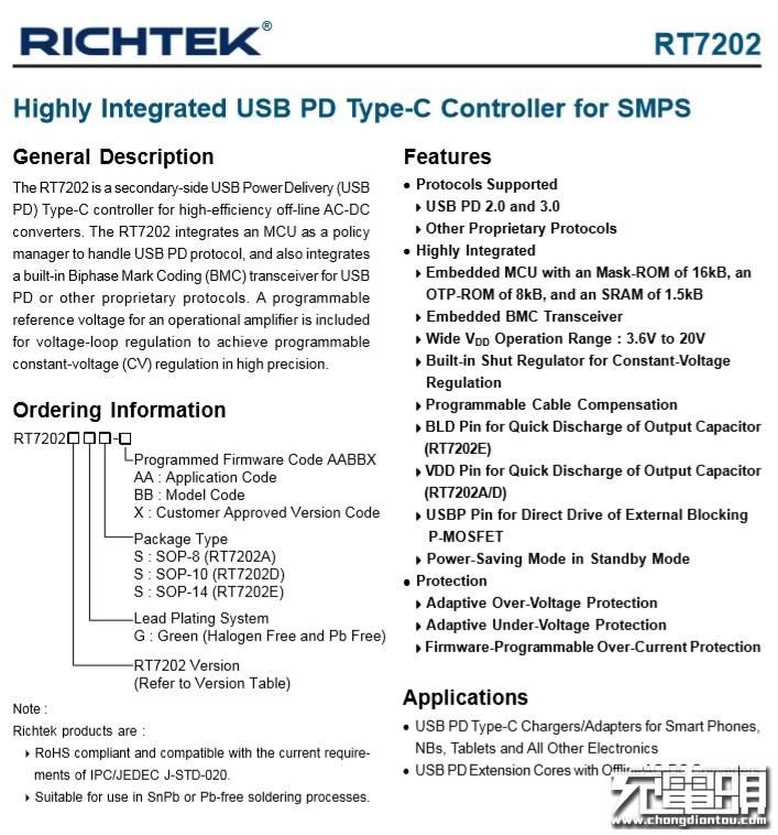拆解报告:SAMSUNG三星65W PD快充充电器-充电头网