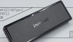 双剑合璧 Tronsmart 12000mAh移动电源PBT12评测