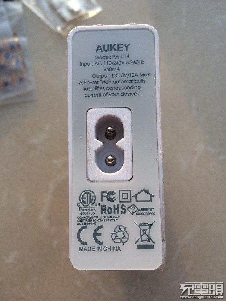 aukey50w_0007.JPG