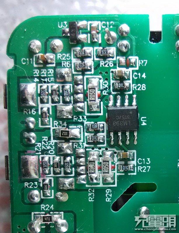 识别、电压反馈_调整大小.jpg
