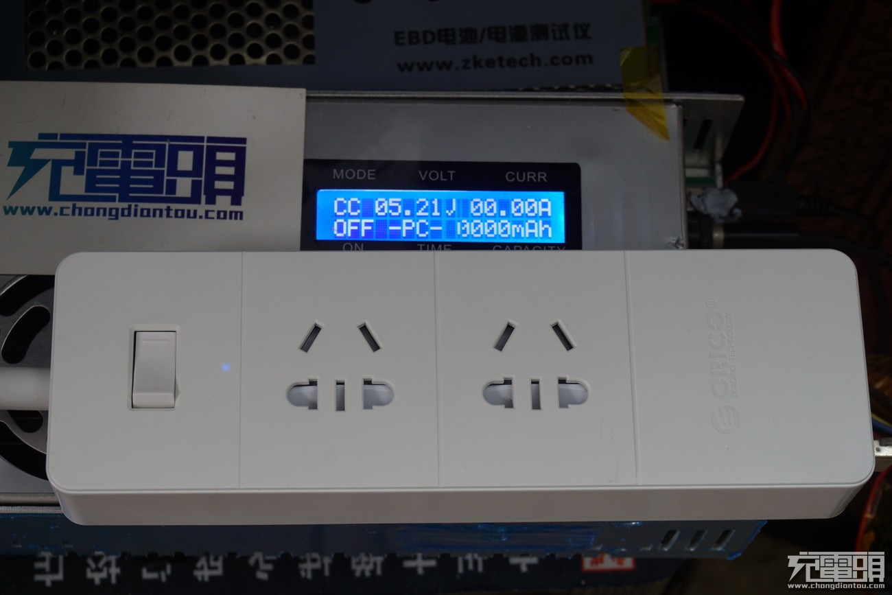 DSC07254.JPG