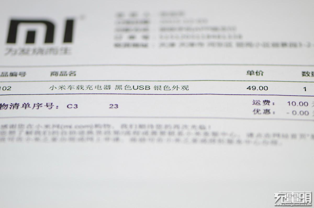 DSC_8193.JPG