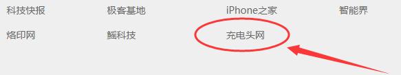 QQ图片20151221165821 nandu.jpg