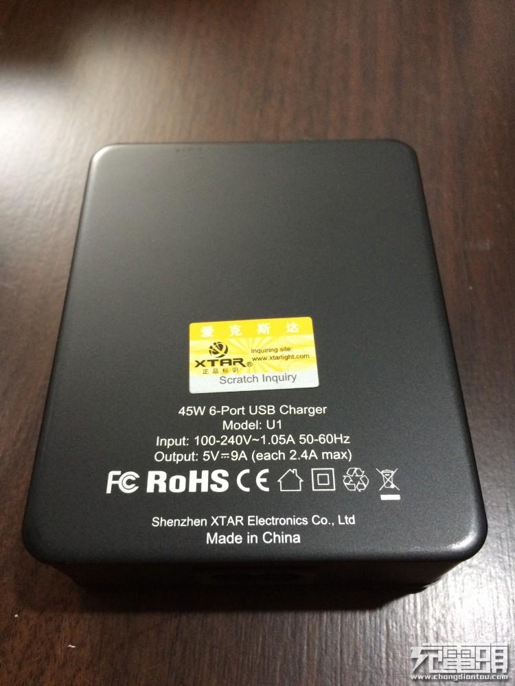 XTAR爱克斯达6口USB充电器U1 Six-U评测-充电头网