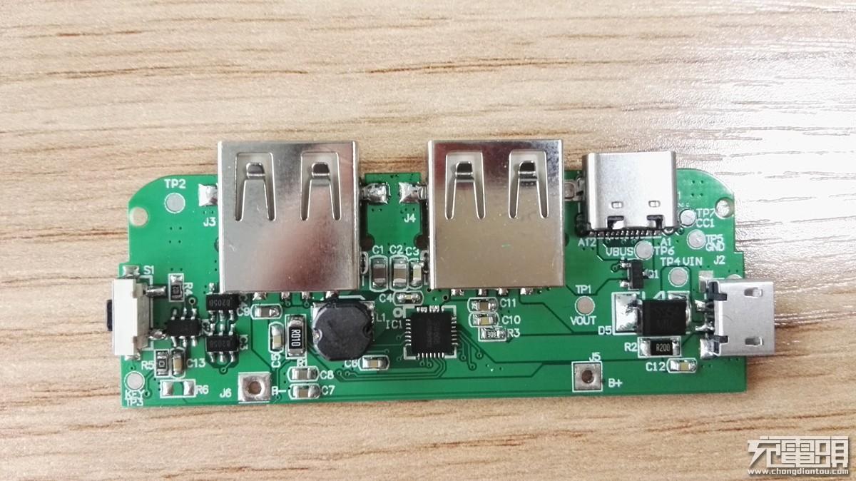 智融发布Type-C移动电源单芯片方案SW608-充电头网