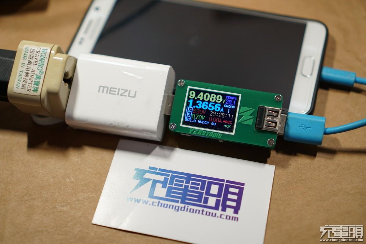 DSC00438.JPG