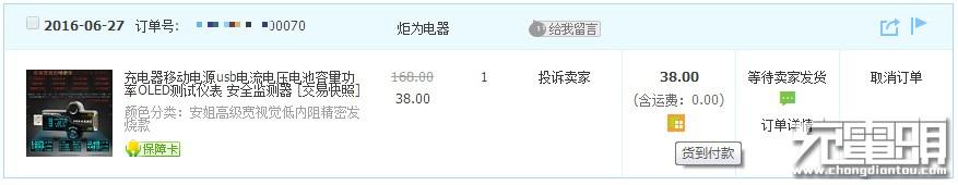 2016-06-27_122945_副本.jpg