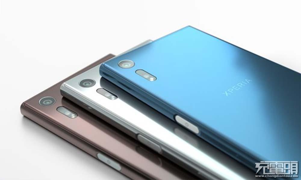 4999元 索尼首款Type-C手机 Xperia XZ登陆京东众筹-充电头网