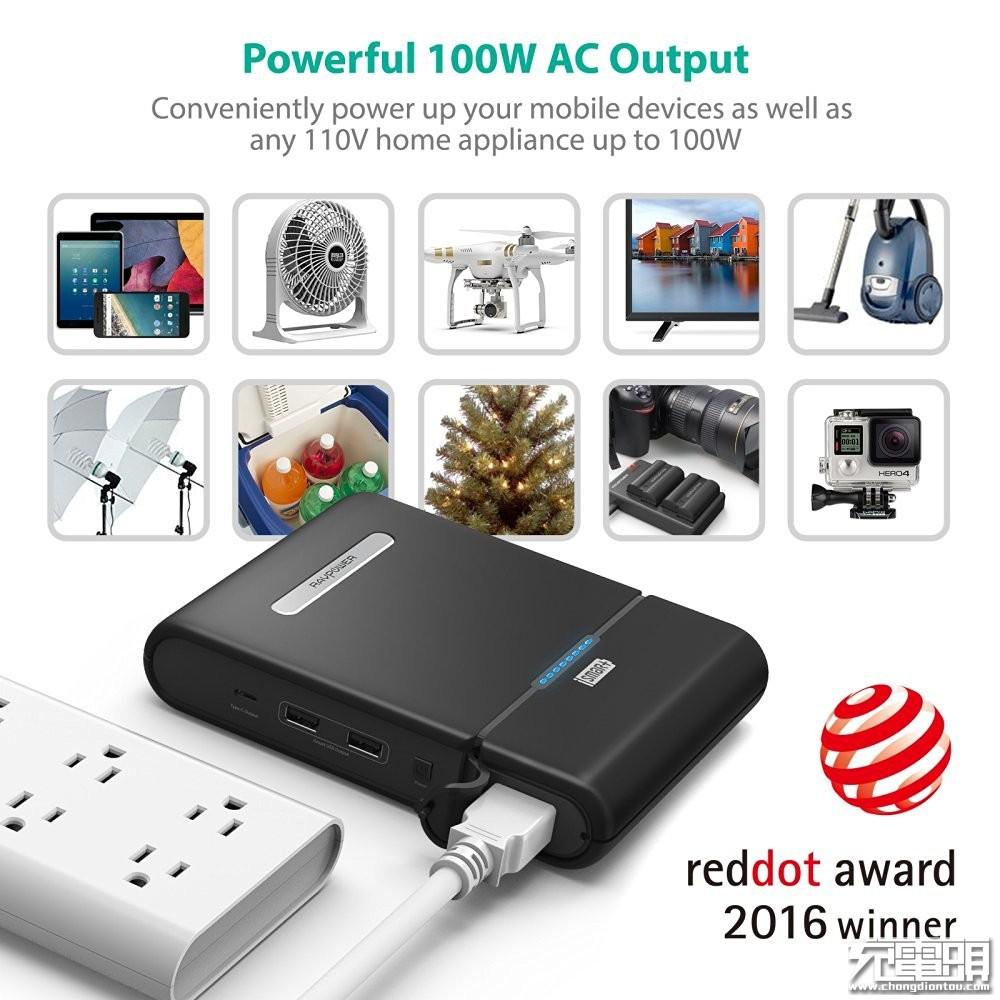 支持65W逆变输出 Ravpower推出20100mAh移动电源新品-充电头网