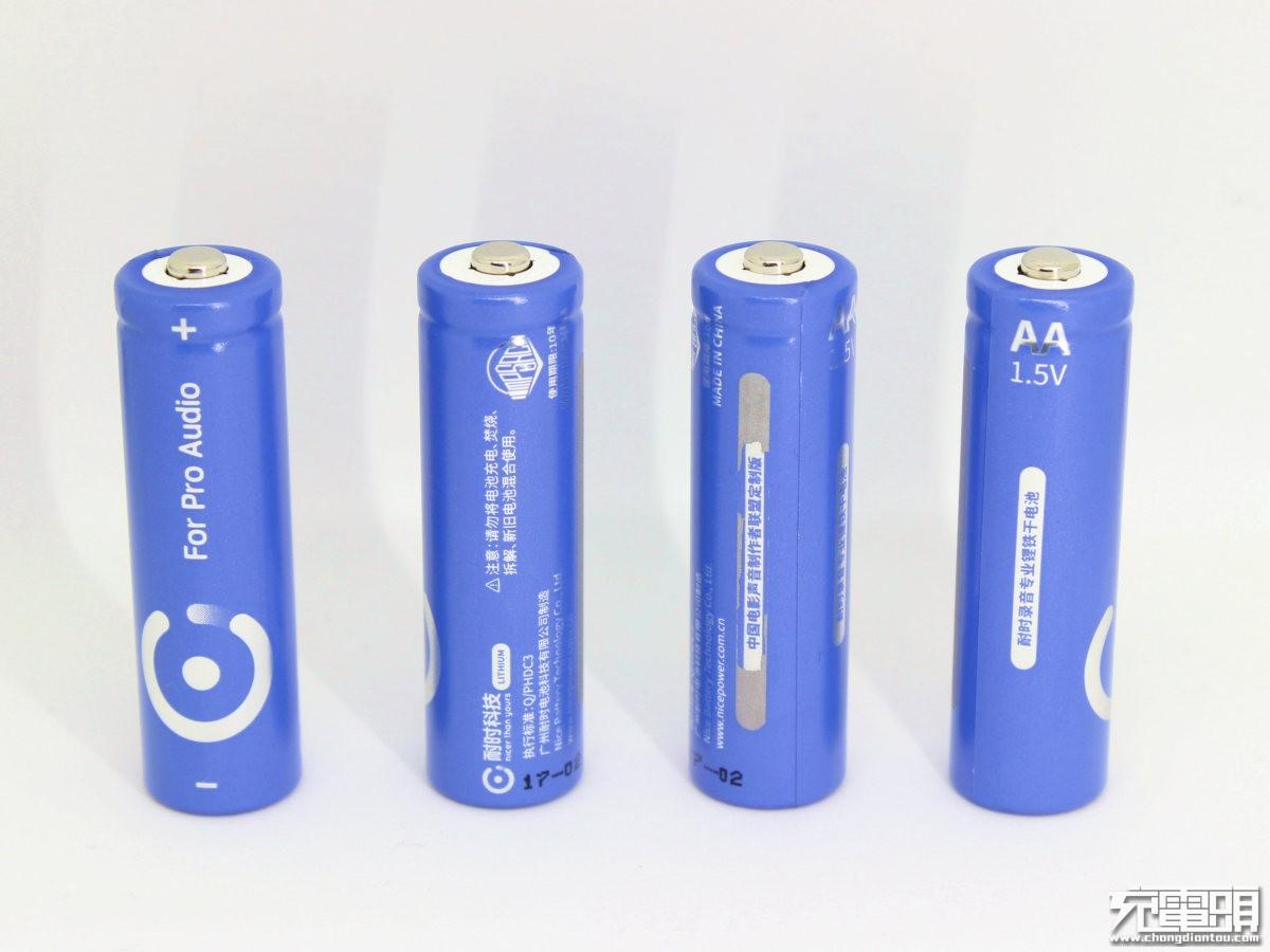 为录音师发声 耐时录音专业电池晒单-充电头网
