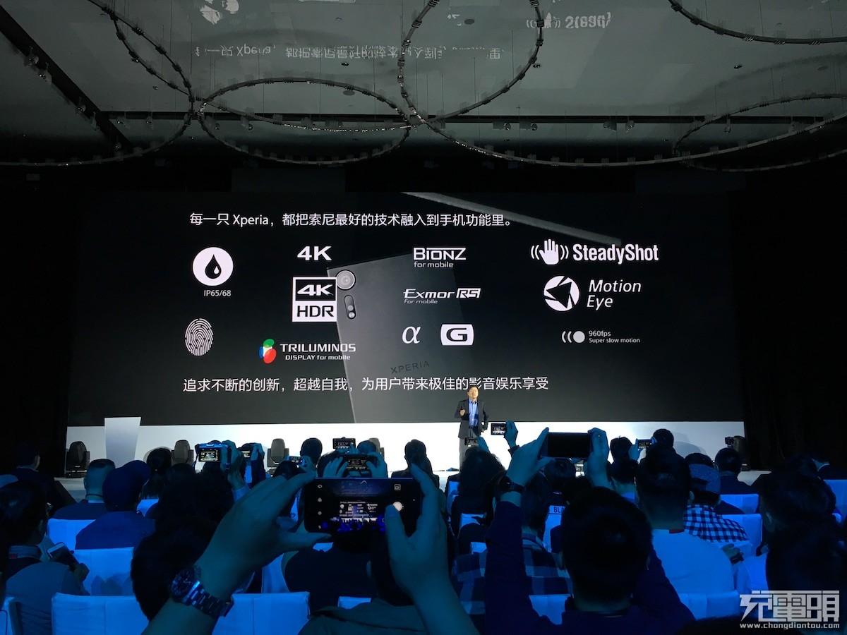 充电头网在现场:SONY Expo 2017索尼魅力赏,Xperia新机太惹眼-充电头网