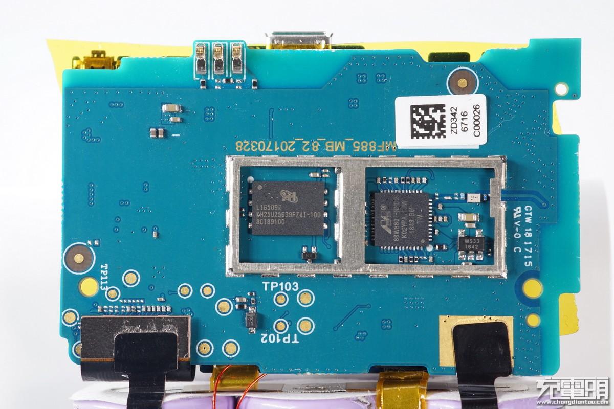 全网首拆:紫米4G路由器MF885拆解-充电头网