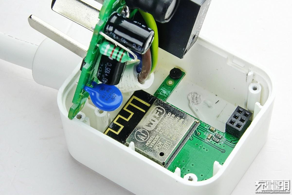 大智无形  顶级牛智能插头-充电头网