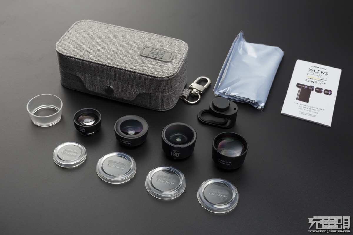 MOMAX X-Len Pro-5.jpg