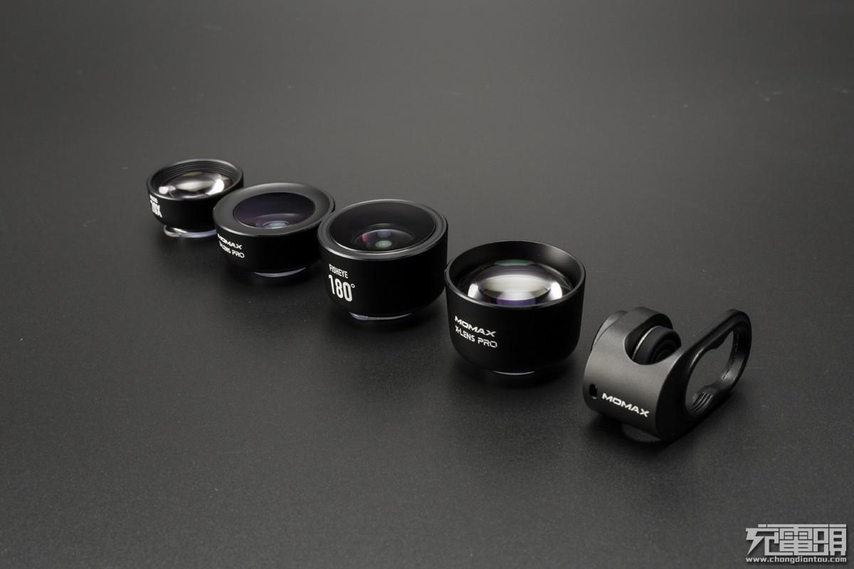 MOMAX X-Len Pro-6.jpg