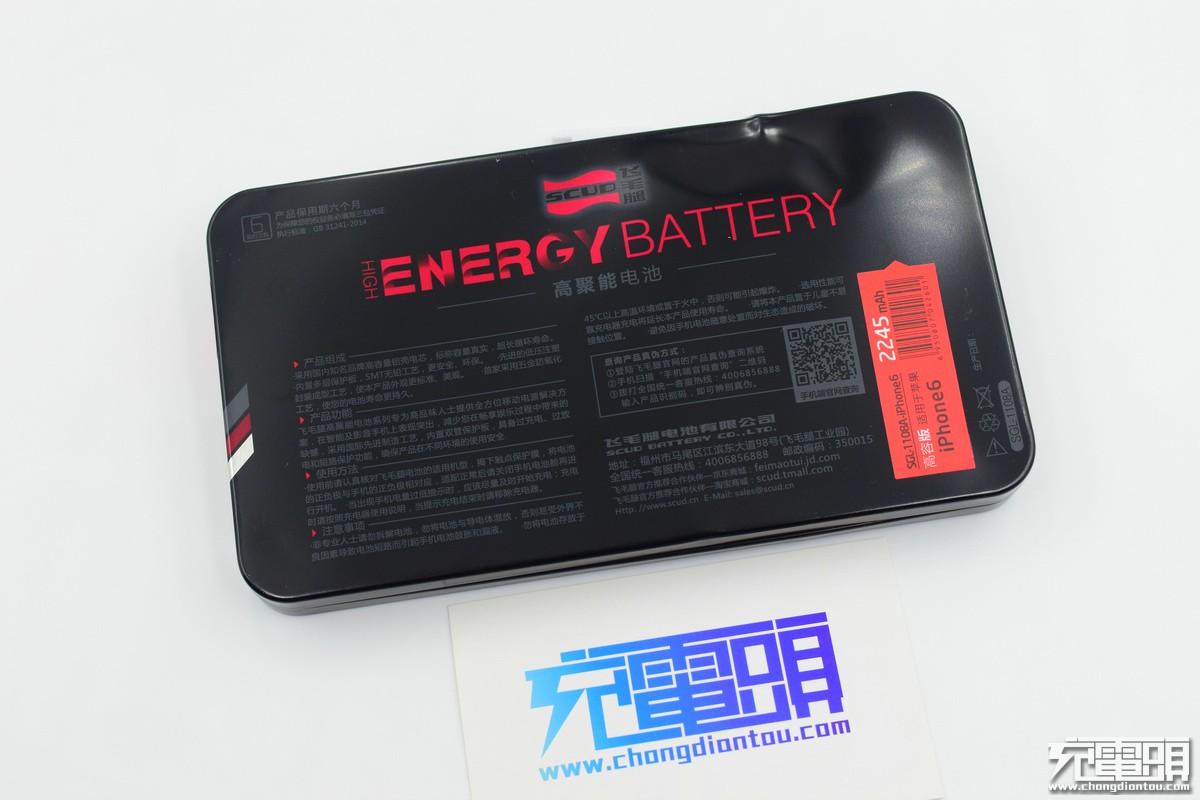 关于兼容锂电你必须知道的两个问题  飞毛腿iPhone锂电评测-充电头网