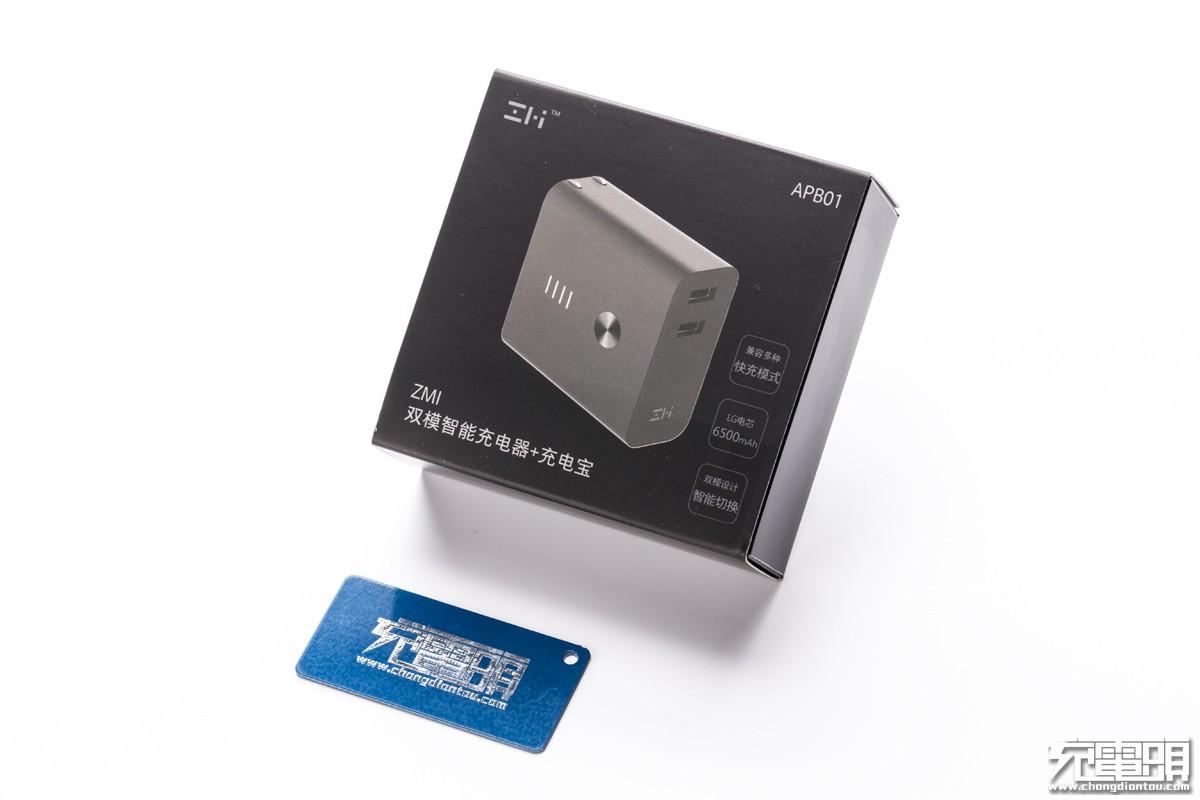 紫米双模充电器移动电源1.jpg