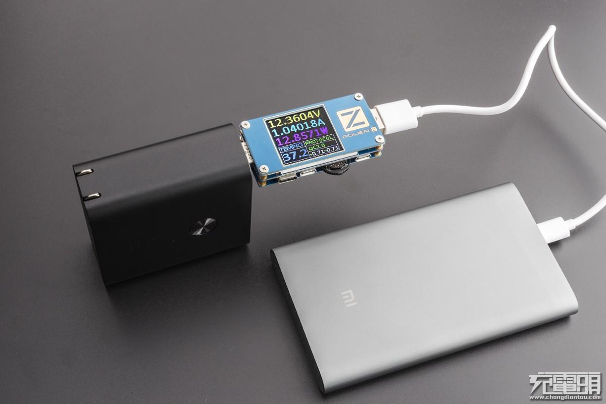 紫米双模充电器移动电源13.jpg