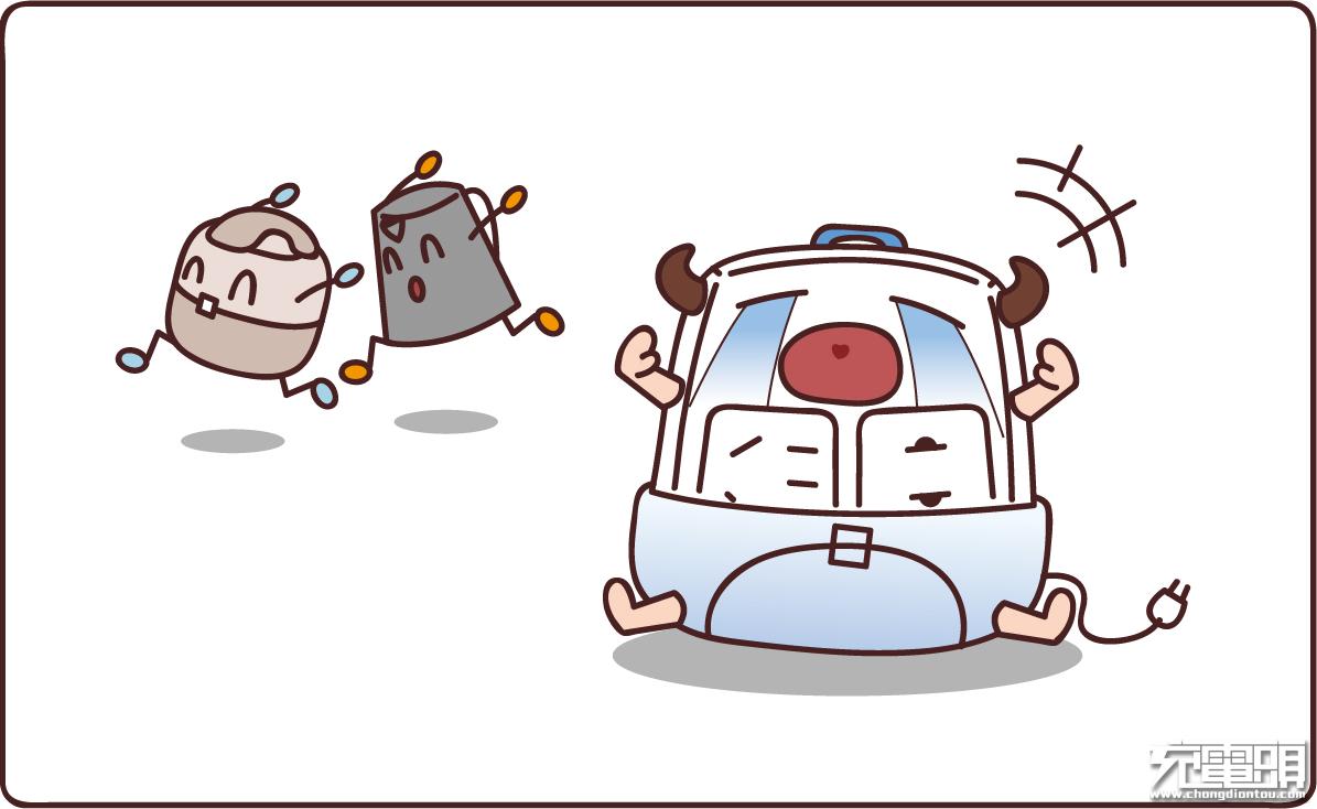 公牛漫画1200_03.png