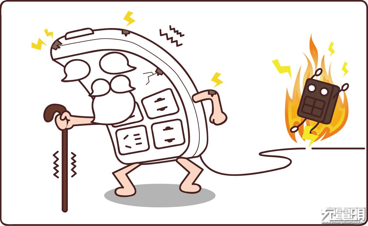 公牛漫画1200_13.png