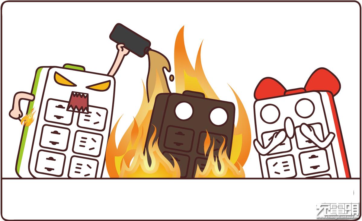 公牛漫画1200_14.png