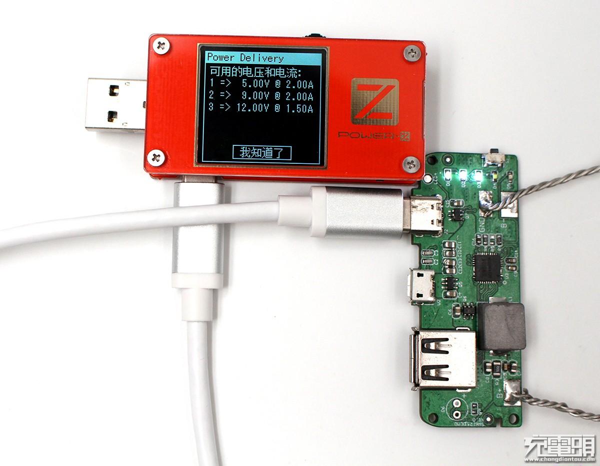 这颗移动电源单芯片支持iPhone8 PD快充:珠海智融移动电源新品SW6124体验-充电头网
