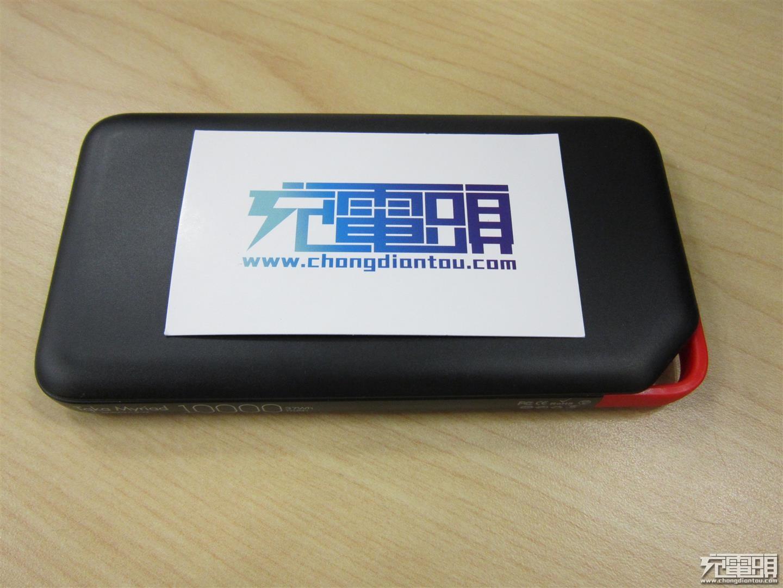 IMG_0951 (Large).JPG