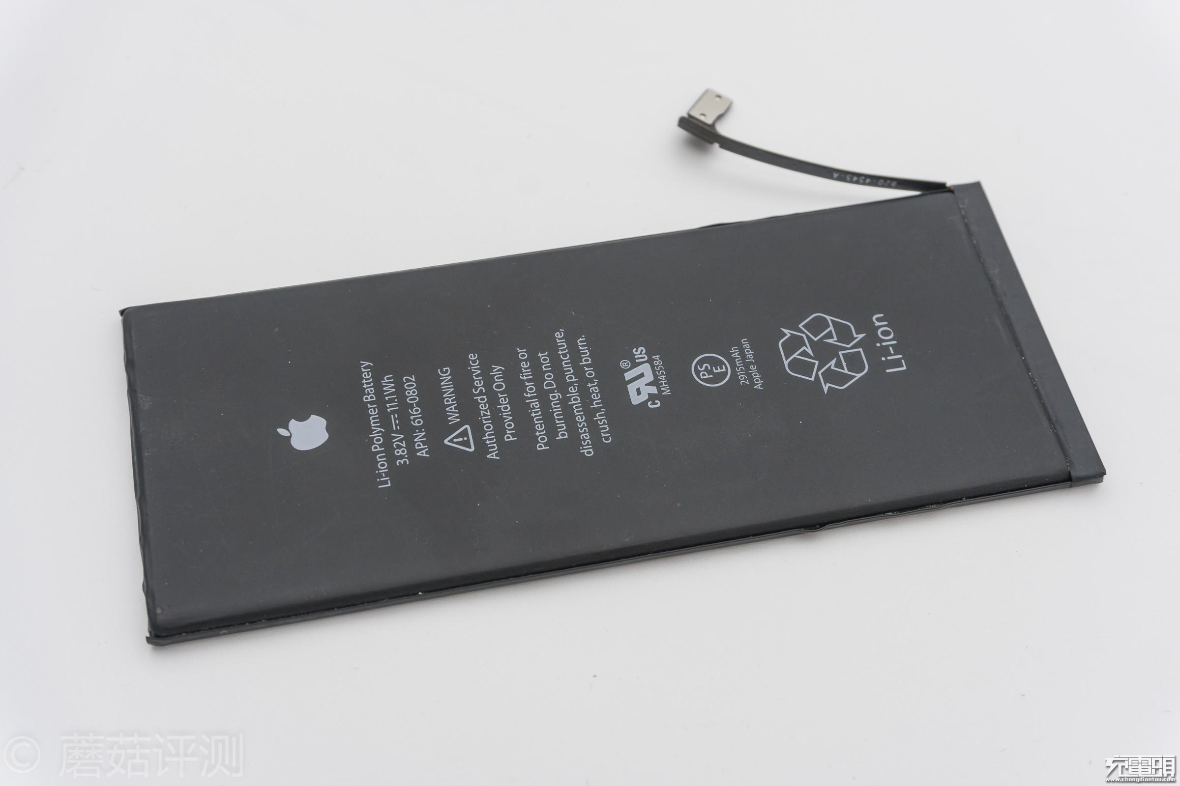 41_20170908_iPhone电池横评,IC板.jpg