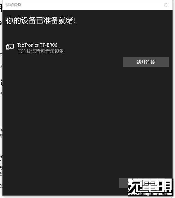 TIM图片20171031151336.png