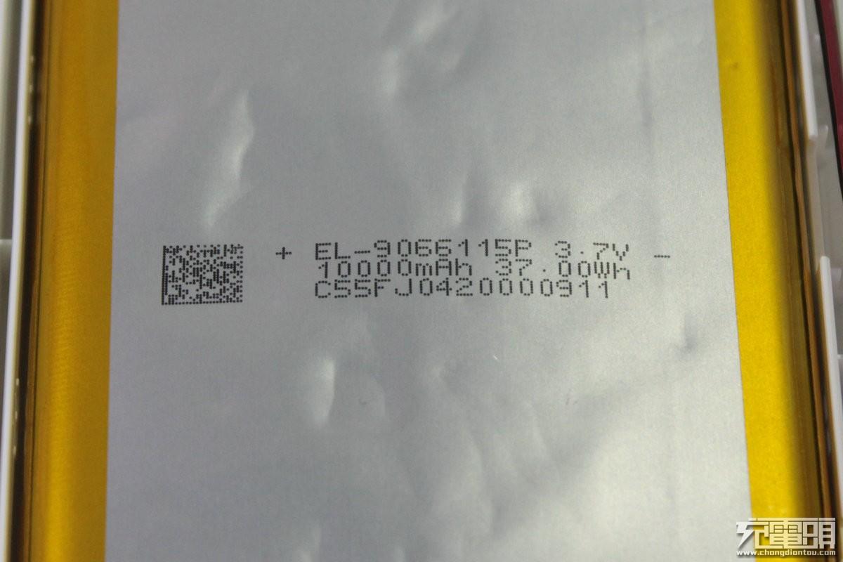 超高性价比 羽博share系列share10000移动电源拆解-充电头网