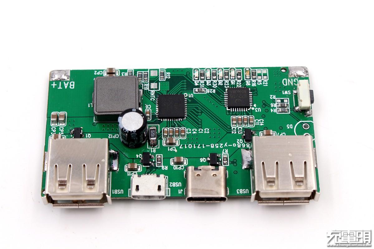 英集芯发布USB PD快充移动电源组合方案IP5328+IP2716-充电头网