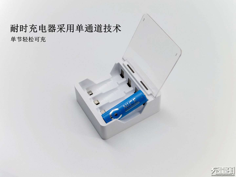 耐时5号镍氢充电电池新品套装轻体验-充电头网