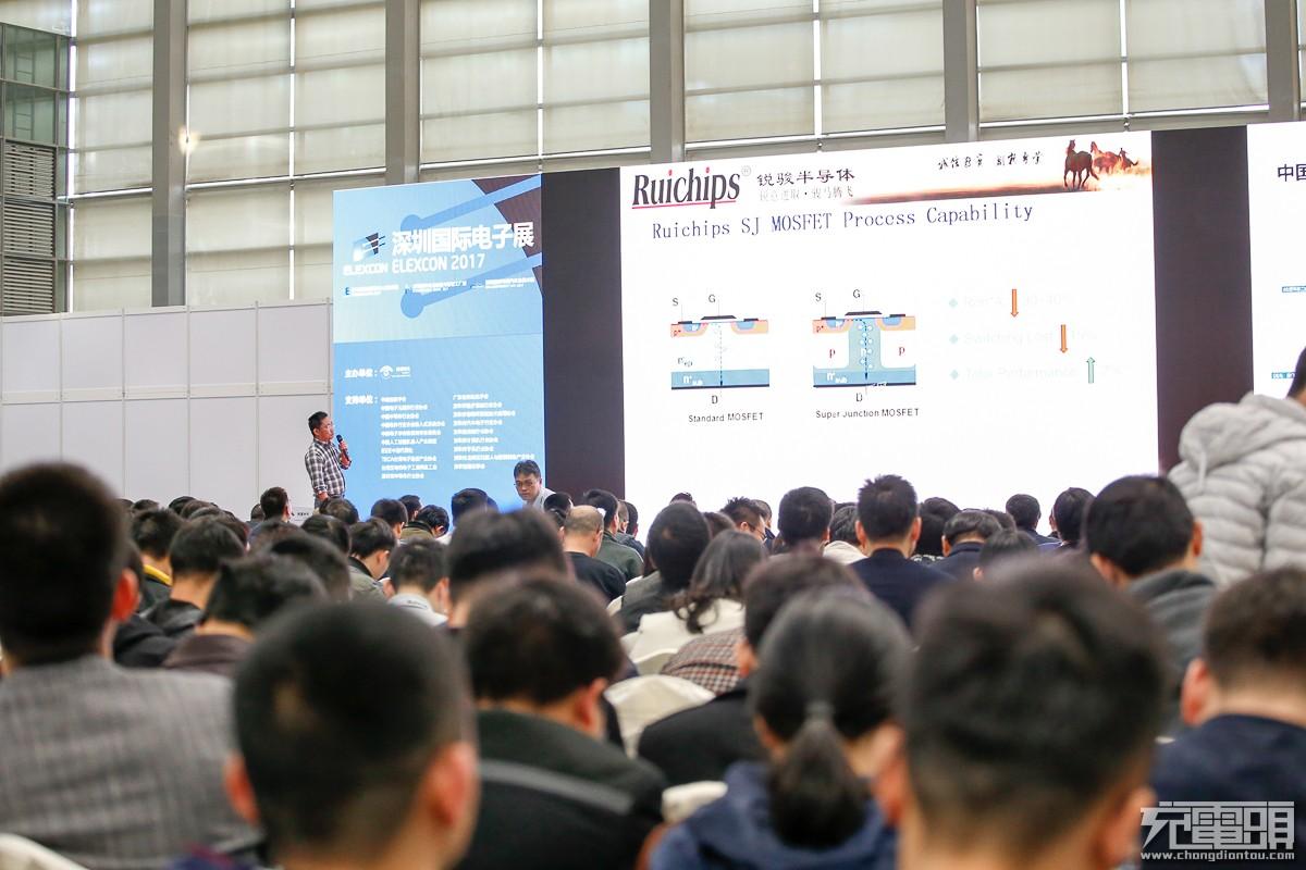 2017(冬季)中国无线充电产业高峰论坛精彩回顾-充电头网