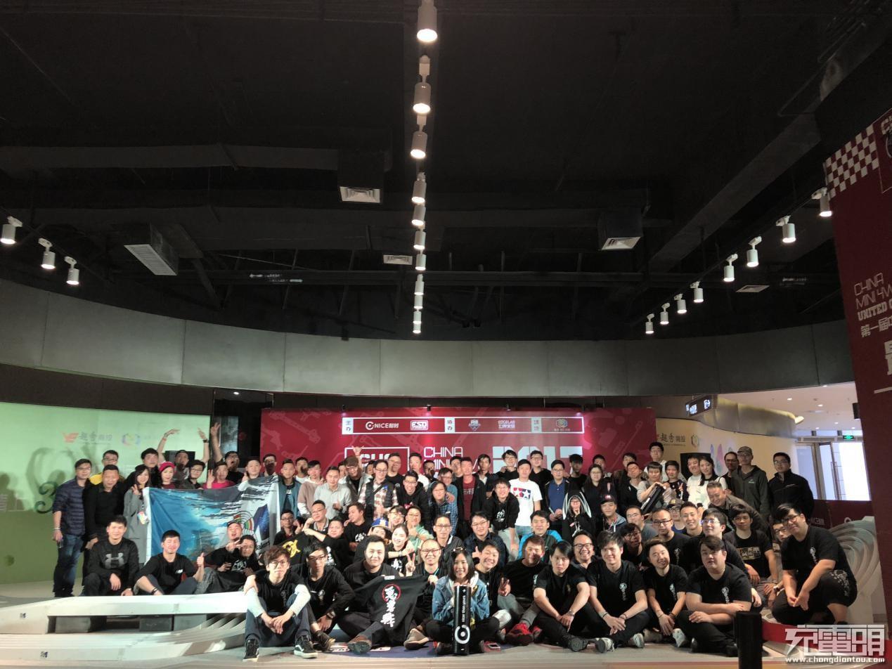 耐时助力首届中国迷你四驱车联合杯总决赛圆满成功-充电头网