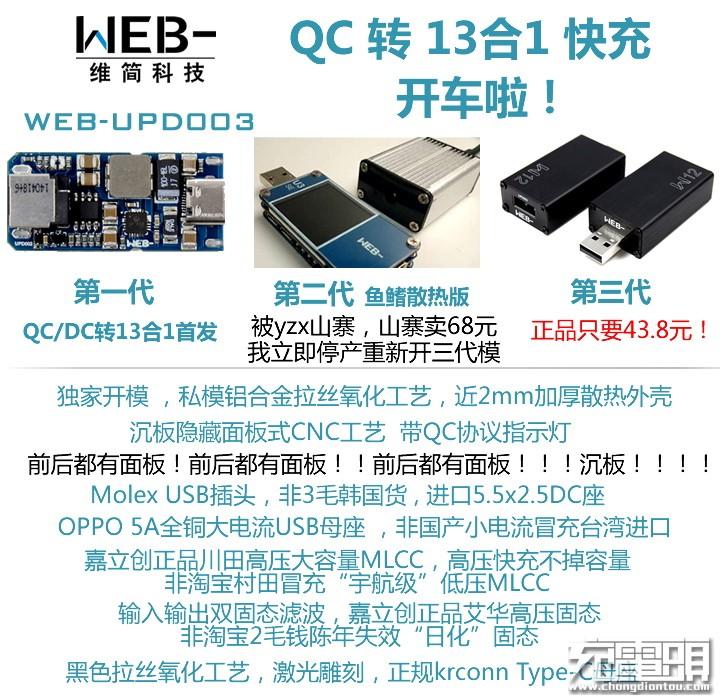 UPD003_cdtA02.jpg