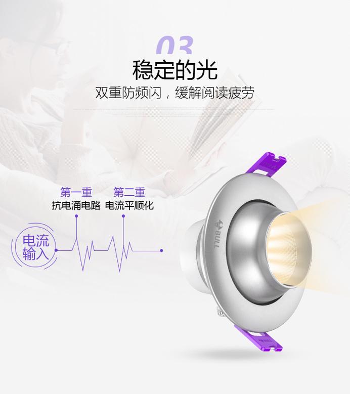 """科普   宝妈亲测""""防频闪""""LED,让碍眼变爱眼!-充电头网"""