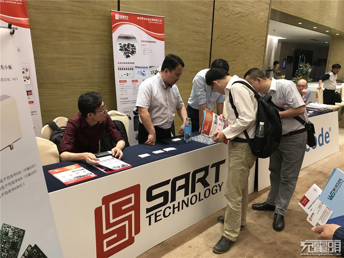 2018(春季)中国USB PD快充产业高峰论坛:萨特科技展出多类型贴片式熔断器-充电头网