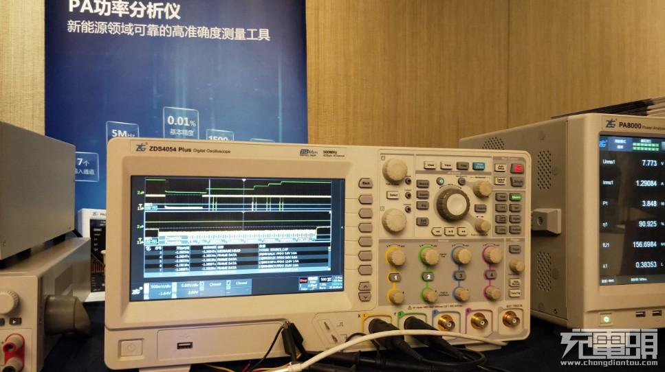 中国USB PD快充产业高峰论坛:北汉科技携多款测试设备助力快充-充电头网