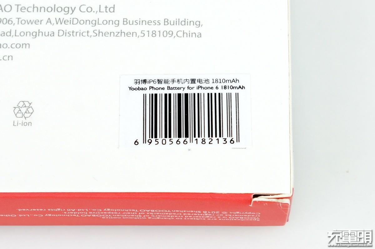羽博标准版电池与苹果原装电池对比测试-充电头网